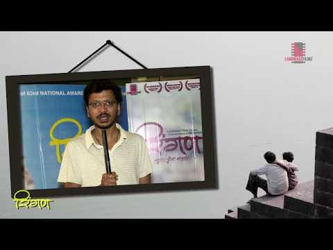 Umesh Kulkarni l RINGAN l The Vibe of Ringan l Marathi Movie l Landmarc Films