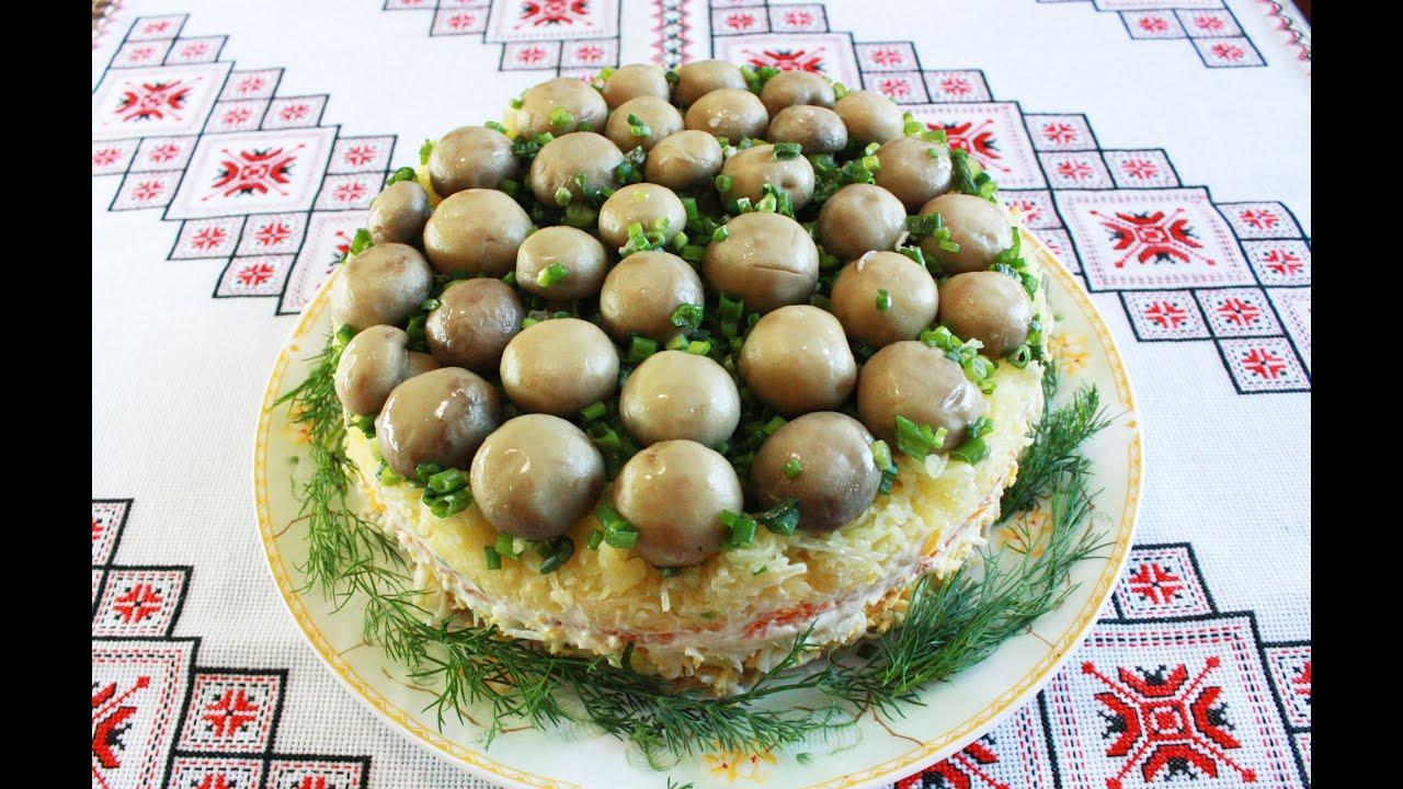 Салат Грибная Поляна рецепт Салат с курицей и шампиньонами ...