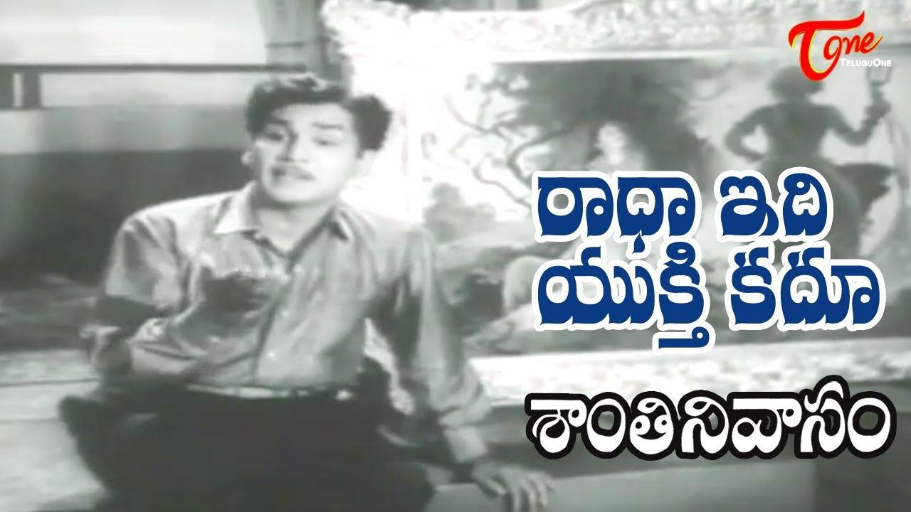 Shanthi Nivasam