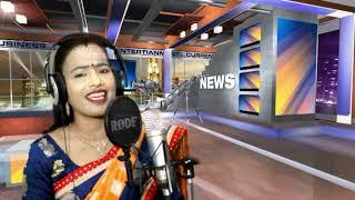 SAPNA MOLA KABAR AATHE## $inger_Sangita manikpuri & Omprakash yadav//mo.9340491677