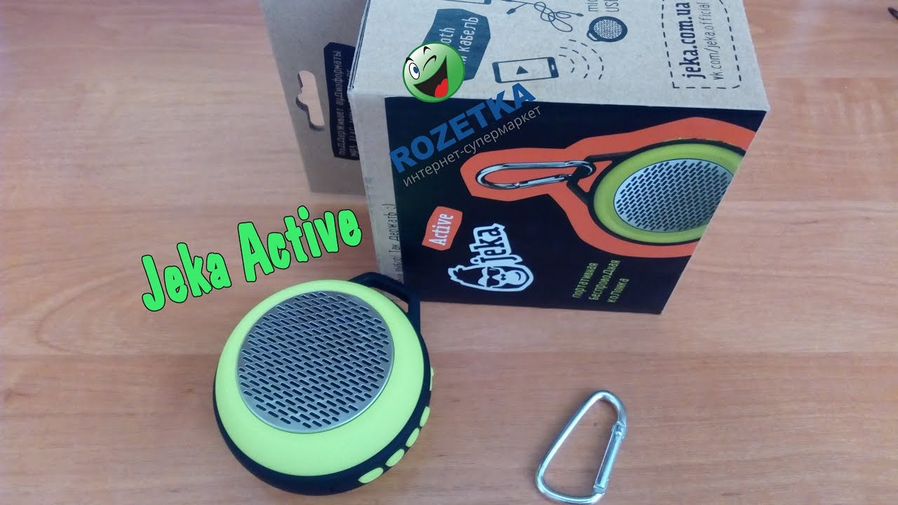 activ portable music speaker инструкция к act-1