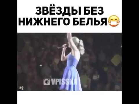 russkoe-porno-zvezdi-bez-nizhnego-belya-smotret-onlayn-shikarnom-plate