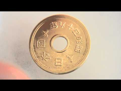 JAPANESE YEN COINS ~ Featuring Buddhist Temple Artwork