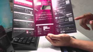 DTIからLTE対応の新SIMカードが届いたので開封