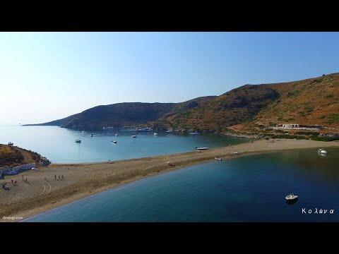 Κύθνος ,Kythnos Island Greece