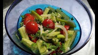 Салат с вкусной  заправкой