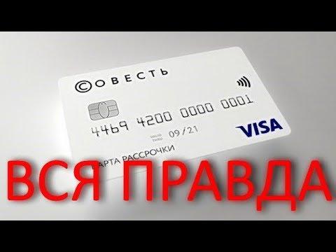 альфа банк рассчитать кредит онлайн калькулятор ипотека