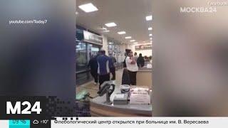 Новости мира за 2 октября - Москва 24