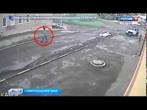 В Невинномысске найден мужчина, который убил водителя за то, что тот обрызгал его грязью