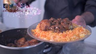 Video How To Make Swahili Biriani | Chef Ali Mandhry download MP3, 3GP, MP4, WEBM, AVI, FLV November 2017