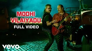 Modhi Vilayadu - Modhi Vilaiyadu Video | Vinay Rai, Kajal | Hariharan