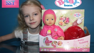 NEW MY LITTLE BABY BORN DOLL 2017 НОВАЯ КУКЛА БЕБИ БОН|МАМИНА ЗАБОТА РАСПАКОВКА|Unpacking