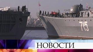 Во Владивостоке встретили отряд боевых кораблей из Южной Кореи.