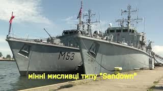 Британия продаст избыток военных кораблей самолетов и бронетехники  - Что может пригодиться Украине