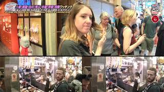 3D Movie in Kyoto JPN 八坂・祇園・白川・先斗・木屋・京極・四条ワッチ 22 thumbnail