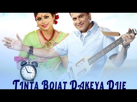 Zubin Garg's Rajbonshi Song _Tinta baajat dakeya dile Ratite Halot jaam