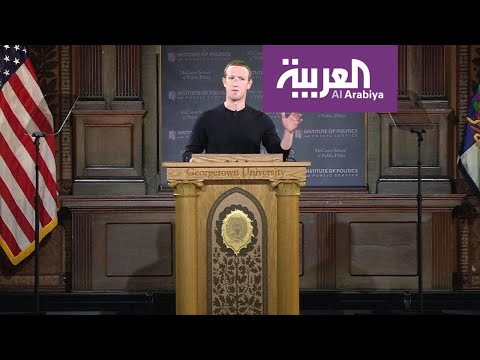 فيسبوك تلجأ للإعلام التقليدي بدل الجديد  - 07:53-2019 / 10 / 20