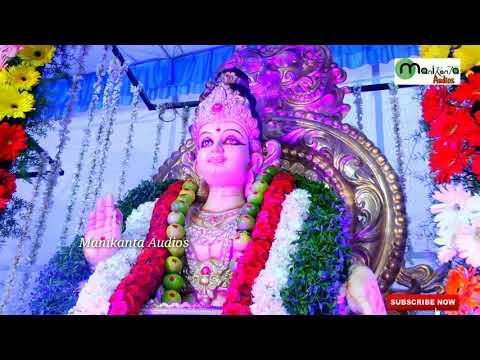 Pochaiya Ayyappa Song - Ram Goud Anna - Telugu Ayyappa Songs - Sri Venkat - Manikanta Audios$