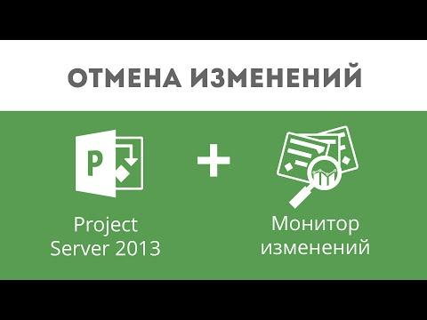 Восстановление проекта из версии