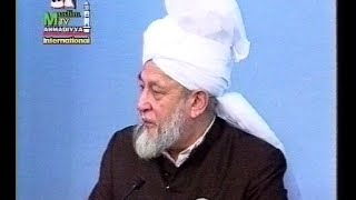 Urdu Khutba Juma on December 30, 1994 by Hazrat Mirza Tahir Ahmad
