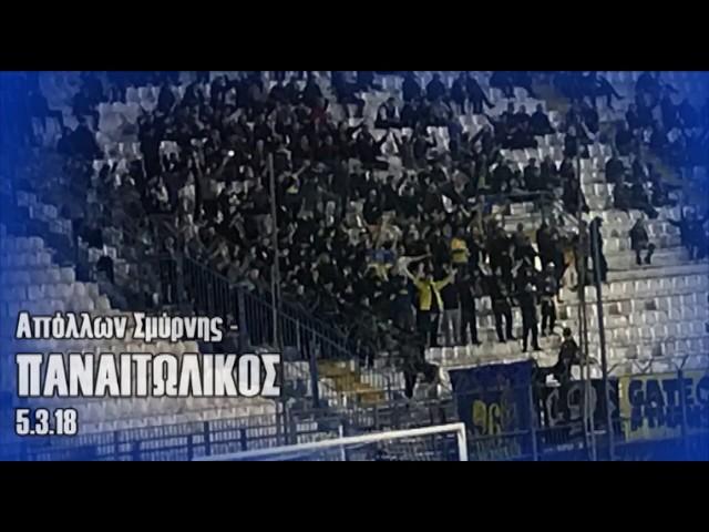 apollon smyrnis - PANETOLIKOS (5/3/18) | Warriors6.gr