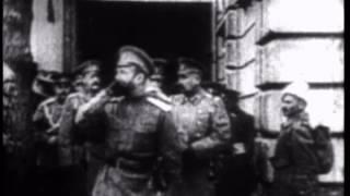 Перша світова війна