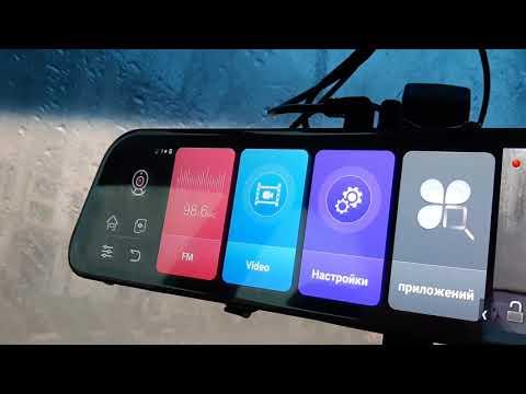 Зеркало Junsun A102  Автомобильный видеорегистратор Android 8,1 2 ГБ озу ,32 ГБ ADAS 10 4G Wifi Gps