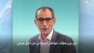 مواطن أمريكي من أصل عربي يتحدى ترمب بطريقته الخاصة