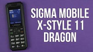 Розпакування Sigma mobile X-style 11 Black Dragon