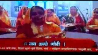 Aarti - Jai Ambe Gauri.flv