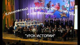 «Урок истории». Музыкально-поэтический вечер, посвящённый 70-летию Победы в ВОВ (05.04.2015)