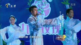 "[150411] M.I.C Peking Opera version - ""Lan Ting Xu"" @ TJTV New Opera Show"