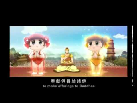 The story of Guan YinBodhisattvaThe Virgin Vow