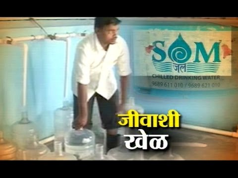IBN Lokmat Special Show on 'Mineral Water Mafia'