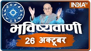 Today Horoscope, Daily Astrology, Zodiac Sign for Saturday, October 26, 2019