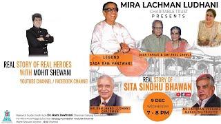 Episode 14 - Legend Dada Ram Panjwani, Dada Thakur Chawla & Paru Chawla, Mr. Ramchand Ludhani