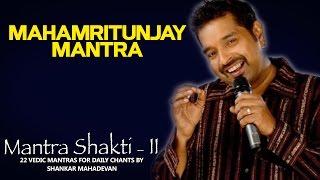 Mahamritunjay Mantra   Shankar Mahadevan   ( Album: Mantra Shakti II )