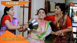 Pandavar Illam - Preview | Full EP free on SUN NXT | 28 May 2021 | Sun TV | Tamil Serial