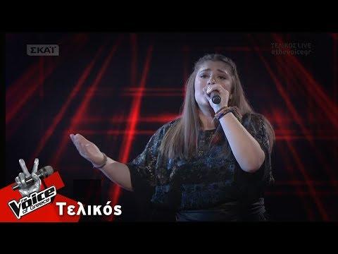 Κωνσταντίνα Κατσογιάννη - Αχ Ελλάδα | Τελικός | The Voice of Greece