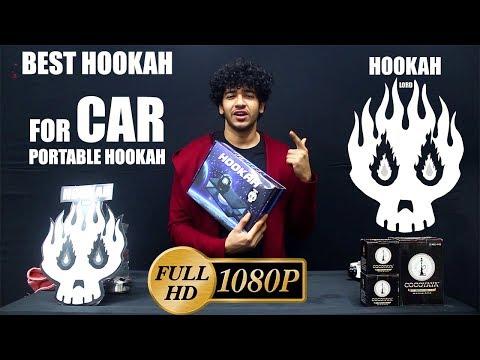 HOW TO SETUP HOOKAH | CAR HOOKAH | LIGHT HOOKAH | DENSE SMOKE | HOOKAH LORD