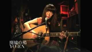ザ•タイガースの「廃墟の鳩」を歌ってみました。 Recorded on 2013/01/0...
