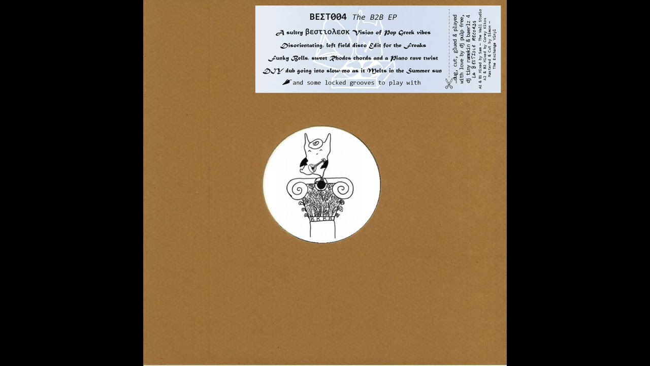 TROJAN Records Nero Retrò Dogtooth Polo