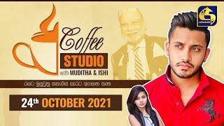 coffee-studio-with-miditha-24-10-2021