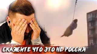 HARD PLAY СМОТРИТ THE SERG 24 МИНУТЫ СМЕХА ЛУЧШИЕ АВТО ПРИКОЛЫ