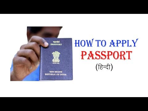 How to apply Passport 2018│Online Application│Document Verification│Police Verification│Full│Hindi│