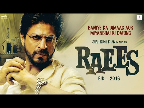 Raees Movie Mp3 All Songs 2017 Free Download In Zip (128 Kbps) (320 Kbps) Raees Song (Full Album)