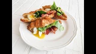 Круассаны с яйцом Пашот - вкусный завтрак
