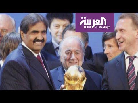 صمت قطري حيال اتهامات بريطانية برشاوي كأس العالم
