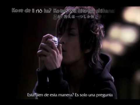 Girugamesh - Crying Rain (Karaoke y Subs esp) (HD)