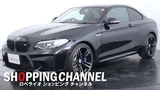BMW M2 クーペ M DCT ドライブロジック 2017年 https://loperaio.co.jp/...